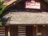 Red  Cedar  Inn  Pacific  M O  Med