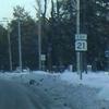 Redgranite Sign