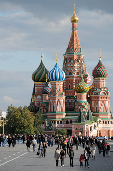 Saint Basil's Cathedral As Viewed From The Red Square.