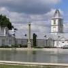 Museo Regional de la ciudad de Kozienice