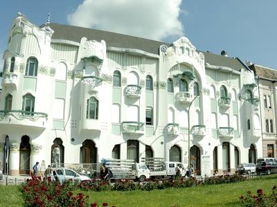 Reök Palace, Szeged