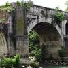 Remaining Arch Of The Pons Aemilius