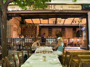 Restaurant Diogenis Photos