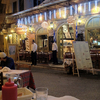Restaurant Hermion