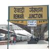 Rewari Junction Railway Station