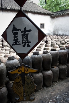 Rice Wine Storage In Xitang