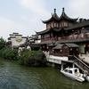 Riverside Near Fuzi Miao