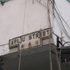 Road Sign Of Apliu Street