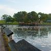 Rodman Recreation Area