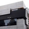 Rosenthal Center For Contemporary Art