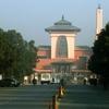 Narayanhity Palace Museum