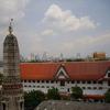 Royal Thai Navy Headquarters Building