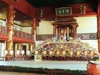 Royal Theater - Duyet Thi Duong