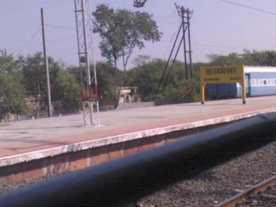 Rail  Station  2 C  Kalameshwar