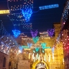 Ramadan Jerusalem Kmhad