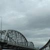 Rama III Bridge