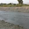 Huarmey River