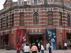 Teatro Casa Roja
