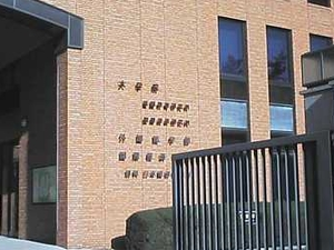 Reitaku Universidad