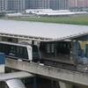 Renjong LRT Station