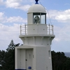 Richmond Río Light