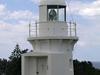 Richmond  River  Lighthouse