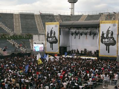 Estadio Mary Teran De Weiss