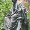 Roger B. Taney Escultura
