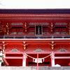 Rokusho Shrine Romon Gate