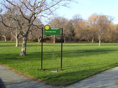 Rovensky Park On Bellevue Avenue