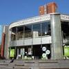 Rotterdam Visitor Center