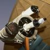 Ruth Crisp Telescope