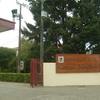 Miraflores Campus