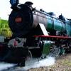 Sabah State Railway