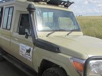 5 Day Safari Big Five Kenya