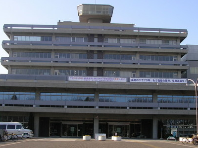 Sagamihara City Hall