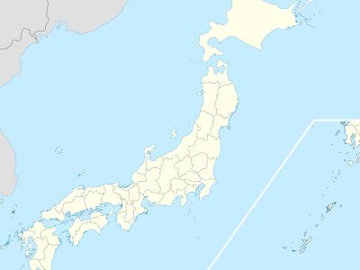 Sagamihara Is Located In Japan