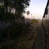 Saifi Nagar railway station