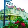 Sainte Agathe Centre Ville