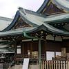 Osaka Temmangu Shrine's Honden And Haiden
