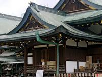 Ōsaka Tenman GU