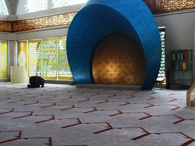 Mihrab Of The Şakirin Mosque
