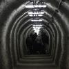 Salina Turda - Access Tunnel