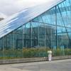 Maloka Interactive Museum Entrance