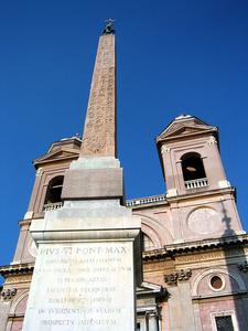 Sallustiano At Trinità Dei Monti - Rome - Italy