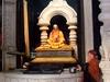 Samadhi Mandir