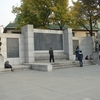 Samil Monument