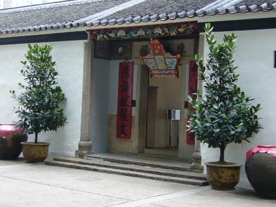 Sam Tung Uk Museum