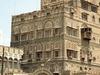 Sanaa Museum