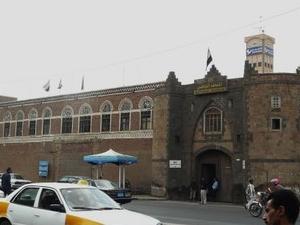 Museu Nacional do Iêmen
